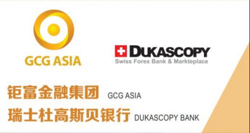 钜富金融怎么还在运行?钜富金融在中国合法吗?